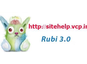 دانلود رایگان نرم افزار ایرانی روبی، برای آموزش زبان انگلیسی