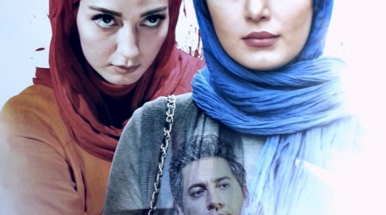 دانلودرایگان فیلم جدید ایرانی  شیوا با لینک مستقیم