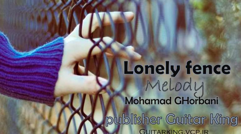 دانلود تبلچر اهنگ حصار تنهایی از محمد قربانی
