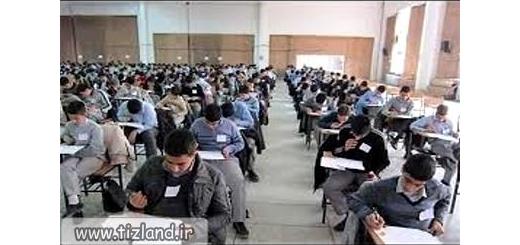 ابلاغ آیین نامه اجرایی ترمیم و ارتقای نمره دروس امتحان نهایی فارغ التحصیلان دوره متوسطه