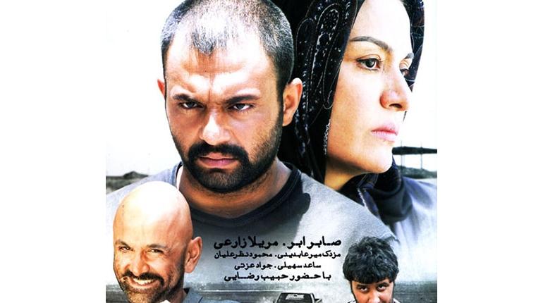 دانلود فیلم ایرانی جدید همه چیز برای فروش با کیفیت عالی