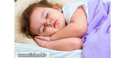 چگونه کودکمان را ساعت 9 شب بخوابانیم؟