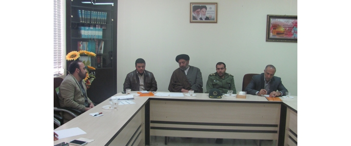 جلسه کمیته هماهنگی و پشتیبانی