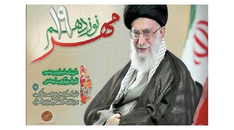 برنامههای کانونهای فرهنگی هنری مساجد به مناسبت ۱۹ مهر، اعلام شد