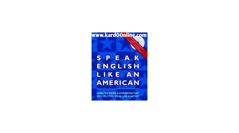 یادگیری اصطلاحات آمریکایی با Speak English Like An American  like an american