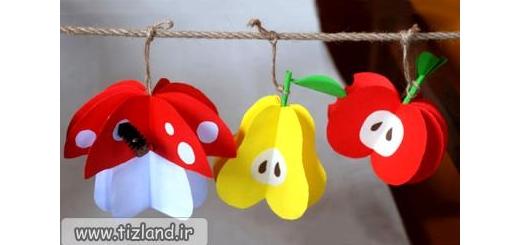 میوه های کاغذی درست کنید