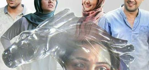 دانلود فیلم ایرانی 7 ماهگی