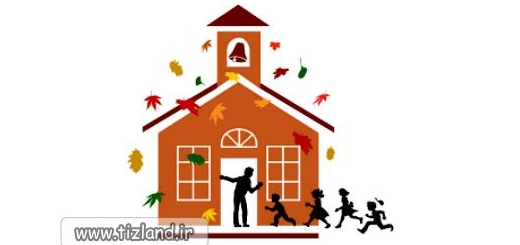 مدارس استرالیا