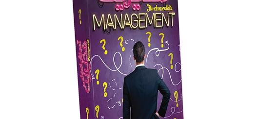 آموزش اصول مدیریت همراه با 60 کتاب الکترونیک