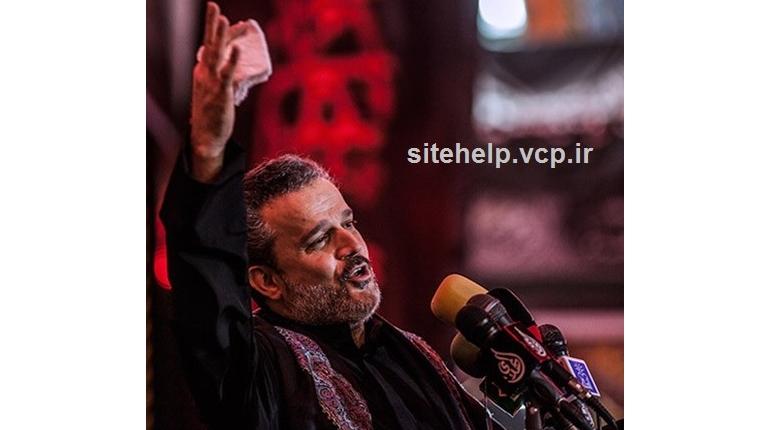دانلود مداحی ما أشوف بعینی الحاج باسم الکربلائی محرم 1437