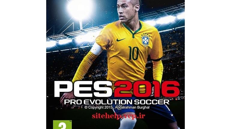 دانلود رایگان بازی Pro Evolution Soccer 2016 برای PC