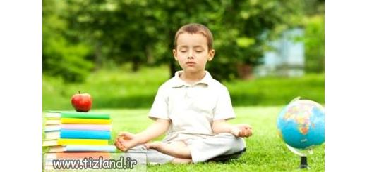 چرا و چگونه ذهن آگاهی را به کودکان آموزش دهیم؟