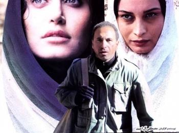 دانلود رایگان فیلم ایرانی جدید پوسته با لینک مستقیم