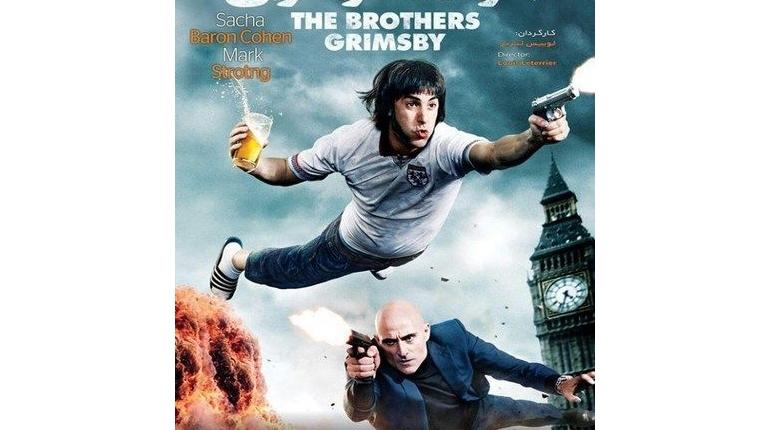 دانلود رایگان فیلم خارجی جدید برادران گریمزبی  The Brothers Grimsby 2016