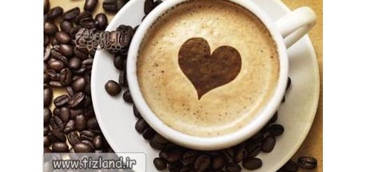 زمانی که شما یک فنجان قهوه می نوشید