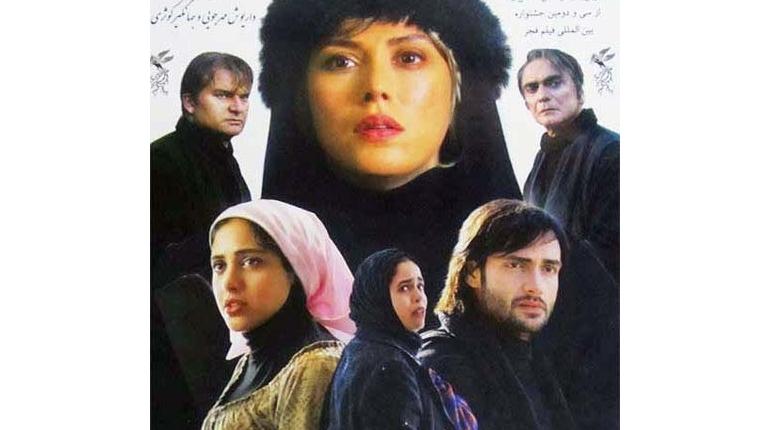 """دانلود رایگان فیلم ایرانی جدید و زیبای  """"اشباح"""""""