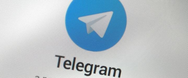 جرایم تلگرامی کدامند؟