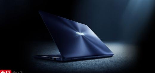 ظرافت و زیبایی لپ تاپ ایسوس