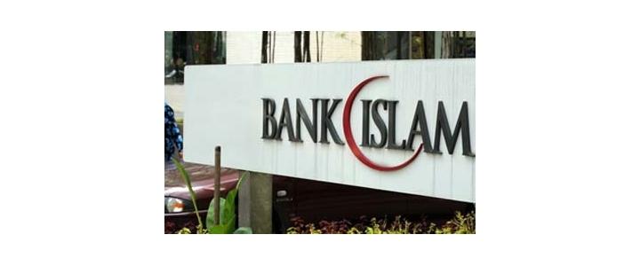 آشنایی با روز بانکداری اسلامی