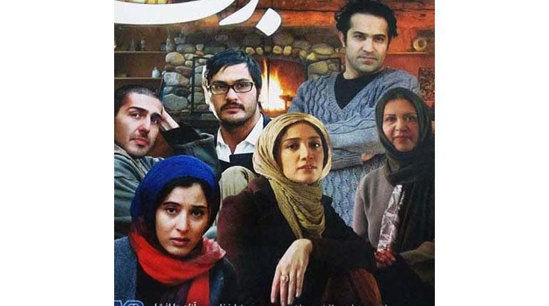 دانلود رایگان فیلم ایرانی جدید و بسیار زیبای برف