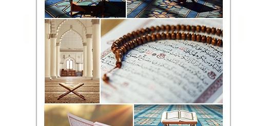دانلود تصاویر با کیفیت کتاب مقدس اسلام، قرآن