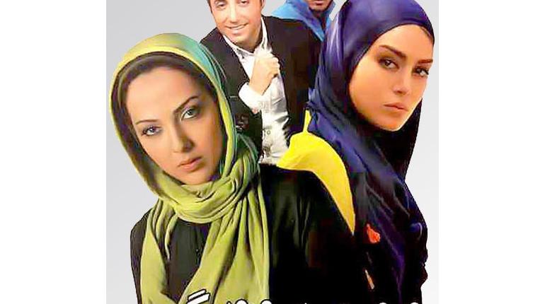 دانلود رایگان فیلم ایرانی جدید زن مرد زندگی با لینک مستقیم