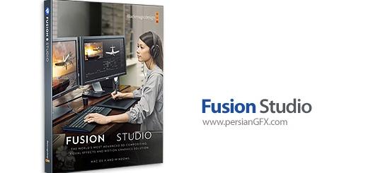 دانلود نرم افزار ترکیب جلوه های ویژه سینمایی و ساخت انیمیشن - Fusion Studio v9.0.1 Build 3 x64 CE + AVX Edit Connection
