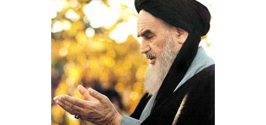 زندگی نامه امام خمینی(ره)