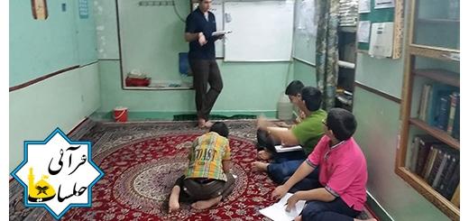 کلاس آموزش احکام - خرداد 95