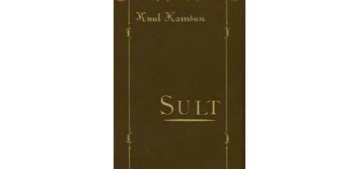 Book of Hunger by Knut Hamson  کتاب گرسنه ((گرسنگی )) شاهکار   کنوت هامسون  برنده نوبل 1920