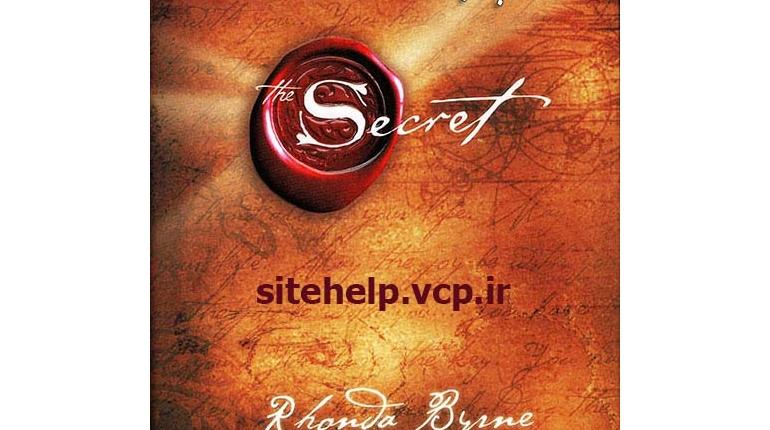 دانلود مستند راز با دوبله فارسی The Secret