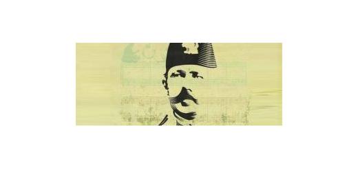 یازدهم آذرماه و در خانه هنرمندان مستندی درباره آهنگساز سرود «وطنم» به نمایش در میآید