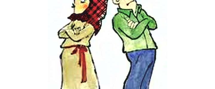 مهارت زندگی با همسر زشت