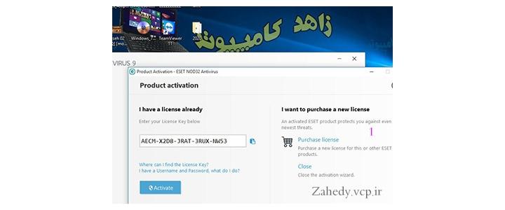 سریال رایگان برای آپدیت آنلاین نود32 - نسخه 9