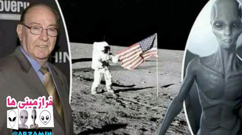 ششمین  انسانی که به روی ماه قدم گذاشت افشا کرد که بارها بیگانگان به زمین آمدند..????