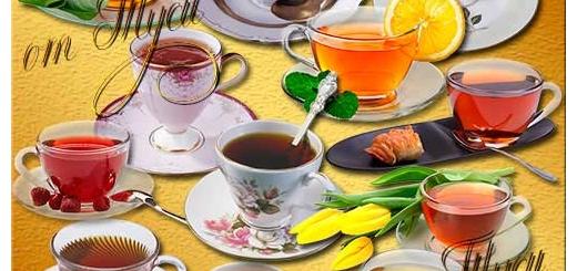 دانلود تصاویر کلیپ آرت لایه انواع فنجان چای