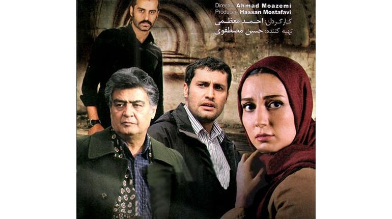 دانلود فیلم ایرانی جدید و رایگان میان بر با لینک مستقیم و حجم کم