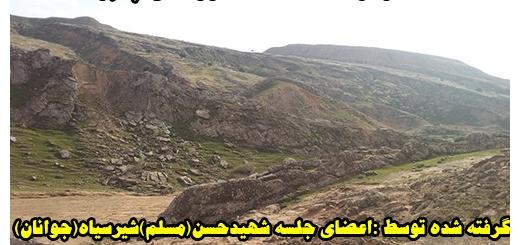 دانلود تصاویر ازطبیعت شهرستان دزفول شهرسردشت(سالند)-روستای چمبره