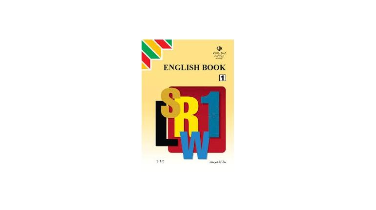امتحان نهایی زبان انگلیسی اول دبیرستان خردادماه/سال 91 (نوبت صبح)