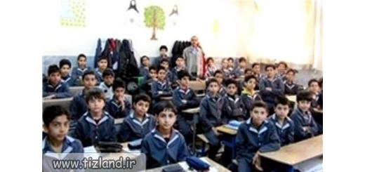از هدیه های زورکی به مدرسه تا فشار دانش آموزان به خانواده ها