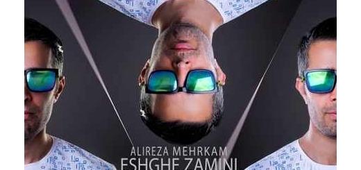 دانلود آلبوم جدید و فوق العاده زیبای آهنگ تکی از علیرضا مهرکام