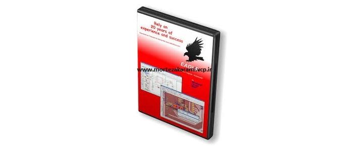 دانلود نرم افزار CadSoft Eagle Professional7.10