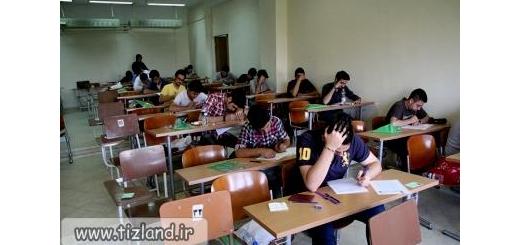 امتحانات نهایی تا 16شهریور ادامه دارد و اعلام نتایج یک هفته بعد از امتحانات