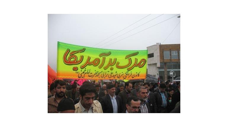 گزارش تصویری شرکت اعضای کانون شهید ترابی در راهپیمایی 22 بهمن