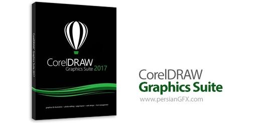 دانلود CorelDRAW Graphics Suite 2017 v19.0.0.328 x64 - نرم افزار کورل دراو، نرم افزار قدرتمند طراحی برداری