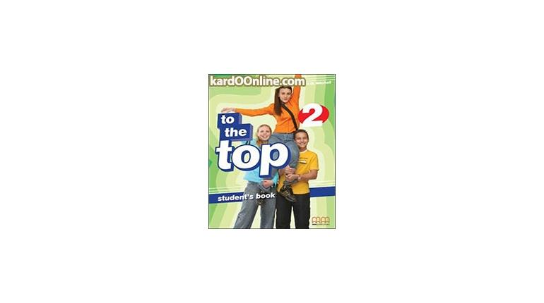 دانلود مجموعه آموزش انگلیسی To the Top 2