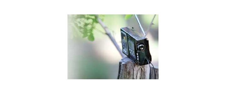رادیو دفاع مقدس راهاندازی میشود