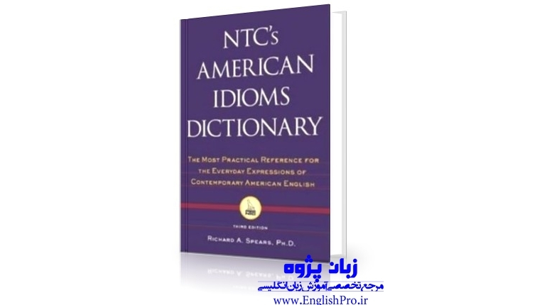 دانلود دیکشنری اصطلاحات انگلیسی امریکایی American Idioms Dictionary