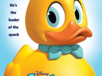 دانلود انیمیشن جدید و رایگان جوجه اردک خوش شانس