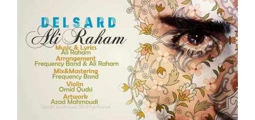 دانلود آلبوم جدید و فوق العاده زیبای آهنگ تکی از علی رهام